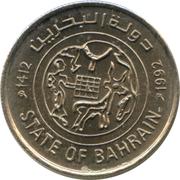 25 fils Issa ben Salmane -  avers