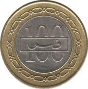 100 fils Hamed ben Issa (1er type) -  revers