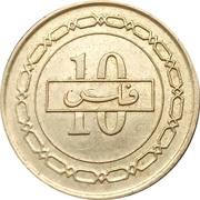 10 fils Hamed ben Issa (laiton, 1er type) -  revers