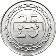 25 fils Hamed ben Issa (Cupronickel, 1er type) – revers