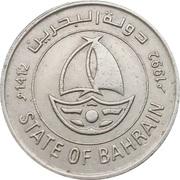 50 fils Issa ben Salmane -  avers