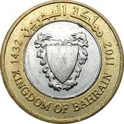 100 fils Hamed ben Issa (2e type) -  avers