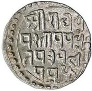 1 Rupee - Jai Singh – avers