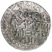 1 Rupee - Jai Singh – revers