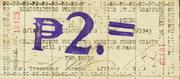 2 Pesos – avers