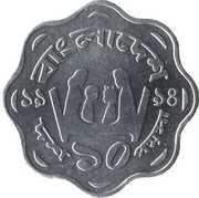 10 poisha (FAO ; petit module) -  revers