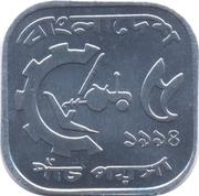 5 poisha (FAO) -  revers