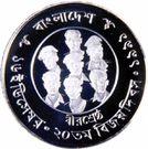 1 taka (Indépendance du Bangladesh) – avers