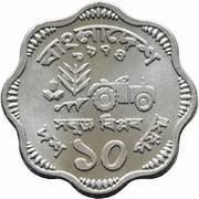 10 poisha (FAO) – revers
