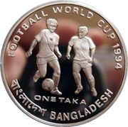 1 taka (Coupe du monde de football USA 1994) – avers