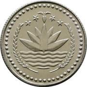 50 poisha (FAO) -  avers