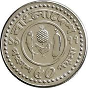 50 poisha (FAO) -  revers