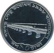 10 taka (Pont Jamuna) – avers