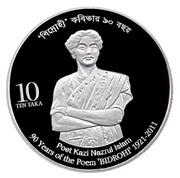 "10 taka (Poème ""Bidrohi"" de Kazi Nazrul Islam) – avers"