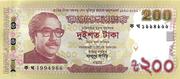 200 Taka Commemorative Note -  avers