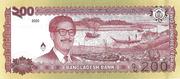 200 Taka Commemorative Note -  revers