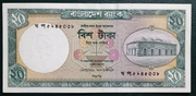 Bangladesh 20 Taka 1998-2001 -  avers