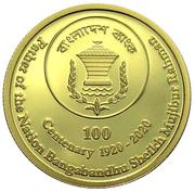 100 Taka – revers