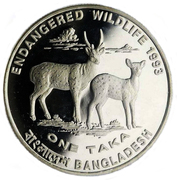 1 taka (Protection de la vie sauvage) – revers