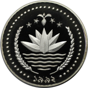 1 taka (Jeux olympiques Barcelone 1992) – avers