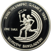 1 taka (Jeux olympiques Barcelone 1992) – revers