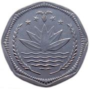 50 poisha (FAO) – avers