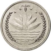 1 poisha -  avers
