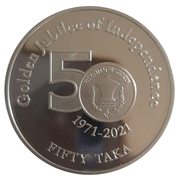 50 Taka - 50 Years of Independence – revers