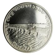 20 taka (Pont Jamuna) – revers