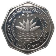 10 taka (25ème anniversaire de la Banque centrale) – avers