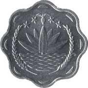 10 poisha (FAO ; petit module) – avers