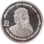 10 taka (Rabindranath Tagore) – avers
