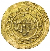 Dinar - Anonymous (Emigration to North Africa in the XI century) – avers