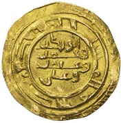 Dinar - Anonymous (Emigration to North Africa in the XI century) – revers