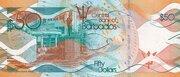 50 Dollars commemorative banknote – revers