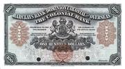 100 Dollars -  avers