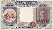 100 Dollars (George VI) – avers