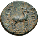Bronze Æ17 (Bargylia) – revers