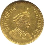 ⅓ Mohur - Sayaji Rao III – avers
