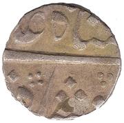 1 Roupie - Manaji Rao sous Shah Alam II – avers