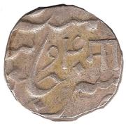 1 Roupie - Manaji Rao sous Shah Alam II – revers