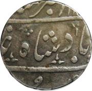 1 Rupee - Muhammad Akbar II [Anand Rao] (Ahmadabad mint) – avers