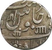 1 Rupee - Muhammad Akbar II [Anand Rao] (Ahmadabad mint) – revers