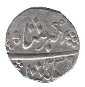 1 Rupee - Satyaji Rao II (Baroda) – avers