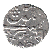 1 Rupee - Satyaji Rao II (Baroda) – revers