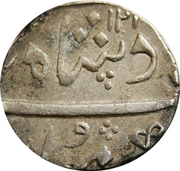 Rupee - Sayaji Rao II – avers