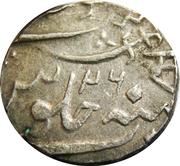 Rupee - Sayaji Rao II – revers