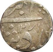 1 Rupee - Muhammad Akbar II [Ganpat Rao] – avers