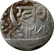 1 Rupee -  Khande Rao – revers