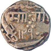 1 Roupie - Malhar Rao – avers